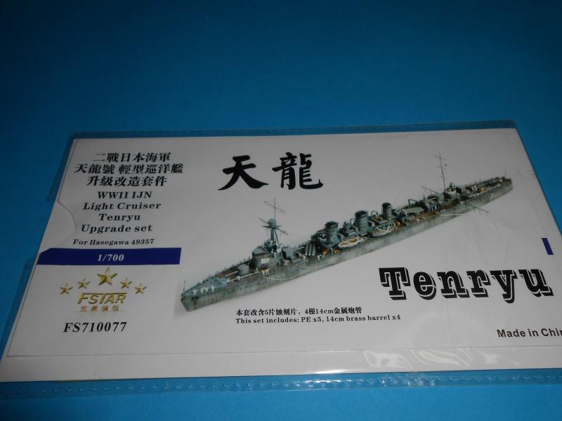 Kaga/Tenryu 1932 1/700 PE/Ponts en bois+Babioles 971791DSCN6949