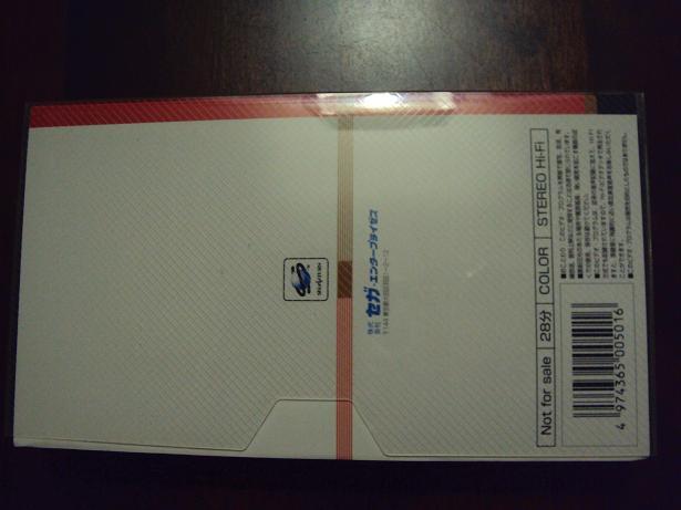 Les packs éditions limité saturn japan blanche 974848DSC03982