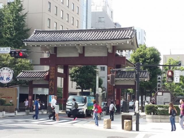 Carnet de voyage : Japon - Tokyo 98063020141011050220