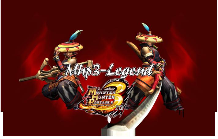 mhp3-legend