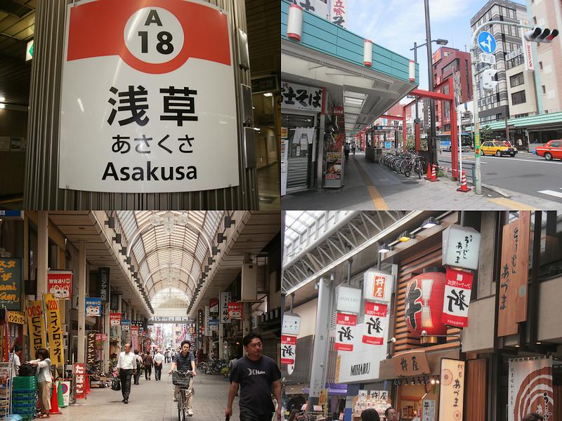 [Voyage] Une Gwenn au Japon !  981924P6280112