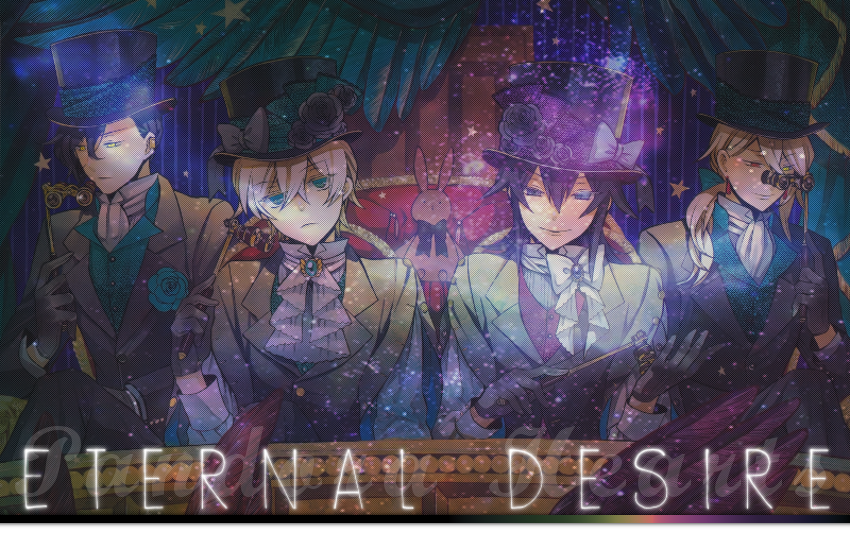 Pandora Hearts RPG, Eternal Desire
