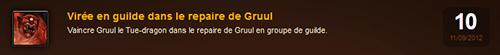 Le forum de la guilde Asylum de Garona - Portail 985758Gruul