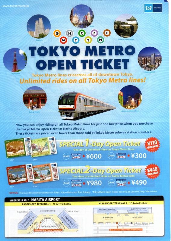 TOKYO : TRAIN - METRO - CARTES 988387scan184