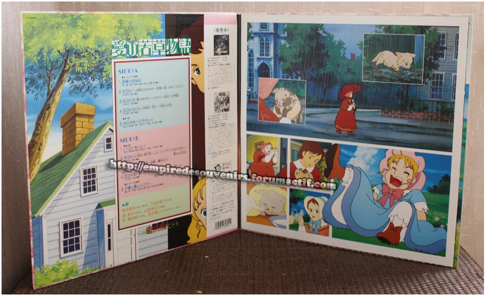 Collection d'Orpheus : import Japon 992451549
