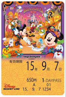 [Tokyo Disney Resort] Le Resort en général - le coin des petites infos - Page 5 992505w36