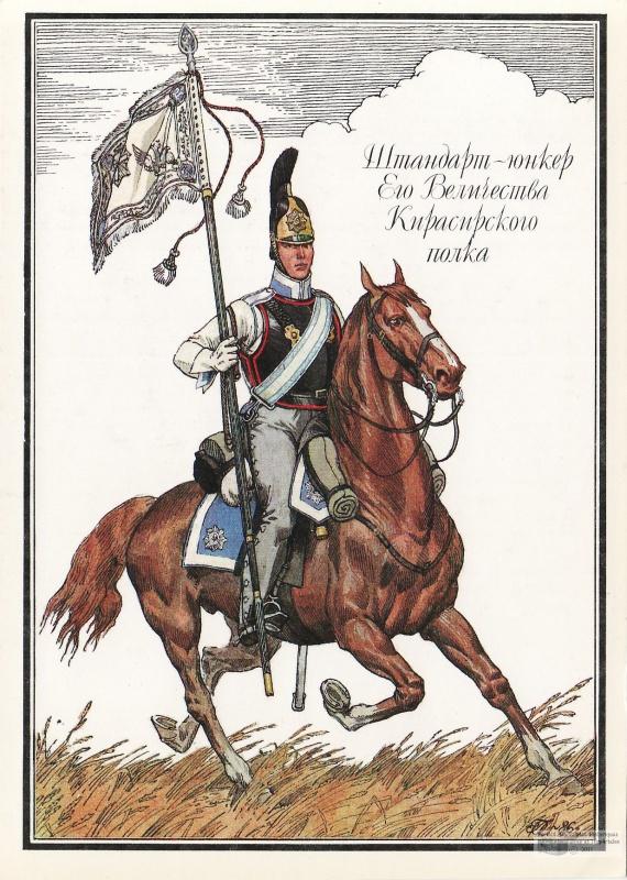 la cavalerie Russe en 1812 995457268