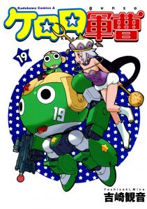 Les différentes versions du manga Mini_120500coverImage2588