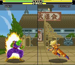Dragon Ball Z : La Légende Saien - Fiche de jeu Mini_123822302