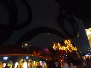 Séjour à Disneyworld du 13 au 21 juillet 2012 / Disneyland Anaheim du 9 au 17 juin 2015 (page 9) Mini_158744P1010037