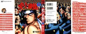 [2.0 ]Synthèse des persos français, belges... dans les comics, les jeux vidéo, les mangas et les DAN!  - Page 3 Mini_173356akatsukiotokojuku2517369