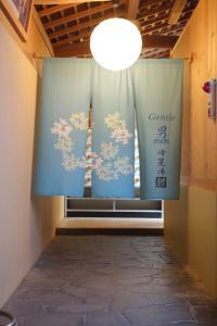 TR : Japon , nous voila !  Mini_1809962016051397