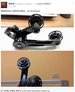 Ridea Bicycle Components - Page 2 Mini_190535PhotoRidea24