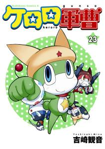 Les différentes versions du manga Mini_195331coverImage48339