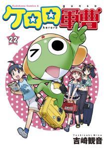 Les différentes versions du manga Mini_224159coverImage48337