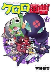 Les différentes versions du manga Mini_260735coverImage187636