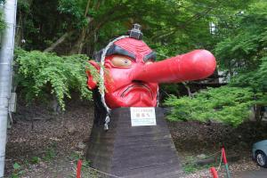 TR : Japon , nous voila !  Mini_2614552016051364