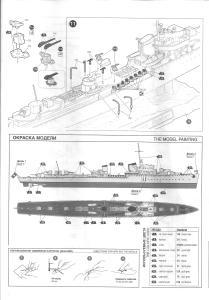 Destroyer Z-17 Diether von Roeder - 1/350e - Zvezda Mini_262930numrisation0008