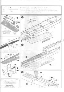 Destroyer Z-17 Diether von Roeder - 1/350e - Zvezda Mini_264177numrisation0003