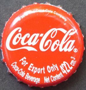 Coca Cola LAOS Mini_274286IMG1364