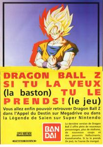 Dragon Ball Z : La Légende Saien - Fiche de jeu Mini_278303DragonBallZLaLegendeSaien