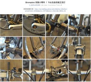 Bikefun - Page 4 Mini_317652PhotoBikefun141
