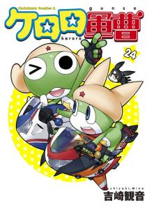 Les différentes versions du manga Mini_339335coverImage93835