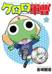 Les différentes versions du manga Mini_349113coverImage72974