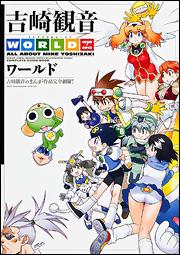 Les différentes versions du manga Mini_368269321208000208