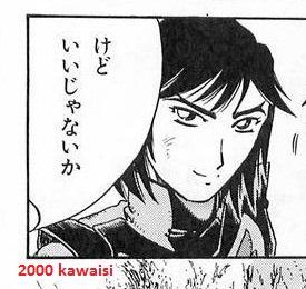 Evolution d'Actarus dans les mangas - Page 2 Mini_385403act2