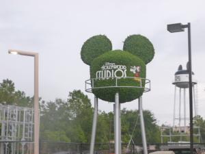 Séjour à Disneyworld du 13 au 21 juillet 2012 / Disneyland Anaheim du 9 au 17 juin 2015 (page 9) - Page 3 Mini_402269P1010285
