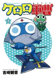 Les différentes versions du manga Mini_409511coverImage72978