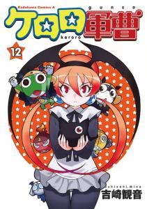 Les différentes versions du manga Mini_448380coverImage187624