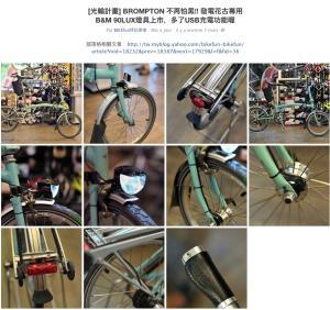Bikefun - Page 2 Mini_456226PhotoBikefun125