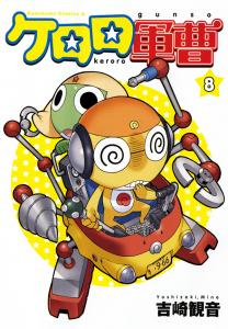 Les différentes versions du manga Mini_523979coverImage72980