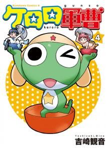 Les différentes versions du manga Mini_543440coverImage72972