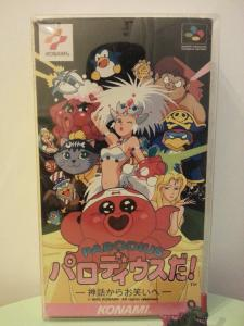 Play it Loud !!! Mini_589863SuperParodius
