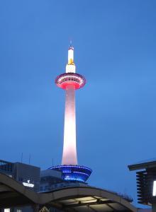 TR : Japon , nous voila !  Mini_5999282016050937