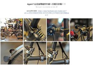 Bikefun - Page 3 Mini_620240PhotoBikefun8