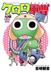 Les différentes versions du manga Mini_623051coverImage187628