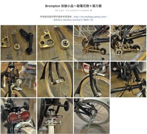 Bikefun - Page 4 Mini_628608PhotoBikefun717