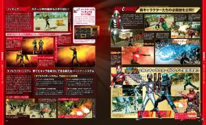 [PS4/PS3/PS Vita] Kamen Rider Battride War Genesis (MAJ 09/02/16) Mini_638431uuxsym3