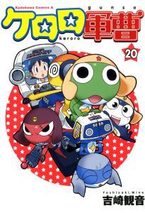 Les différentes versions du manga Mini_664599coverImage43864