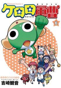 Les différentes versions du manga Mini_706996coverImage72976