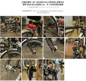Bikefun - Page 4 Mini_717253PhotoBikefun11