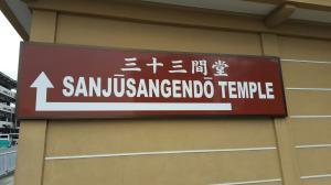 TR : Japon , nous voila !  Mini_718119201605101110