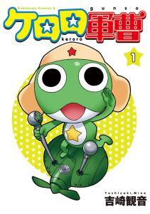 Les différentes versions du manga Mini_726910coverImage72966