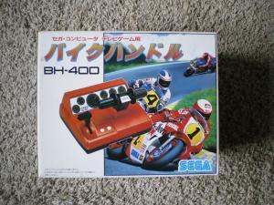 SEGA Mini_784666IMGP0488