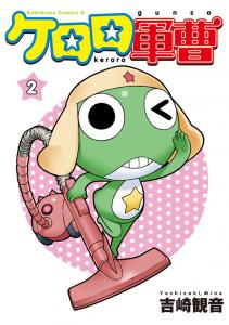 Les différentes versions du manga Mini_790234coverImage72968