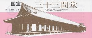 TR : Japon , nous voila !  Mini_815573201605101112